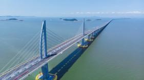 Case Study,  Macao Bridge
